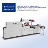 碳钢全自动热收缩包装机