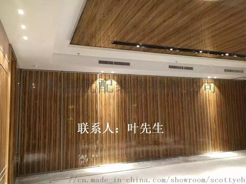 供应深圳餐厅活动屏风活动隔断移动屏风推拉门