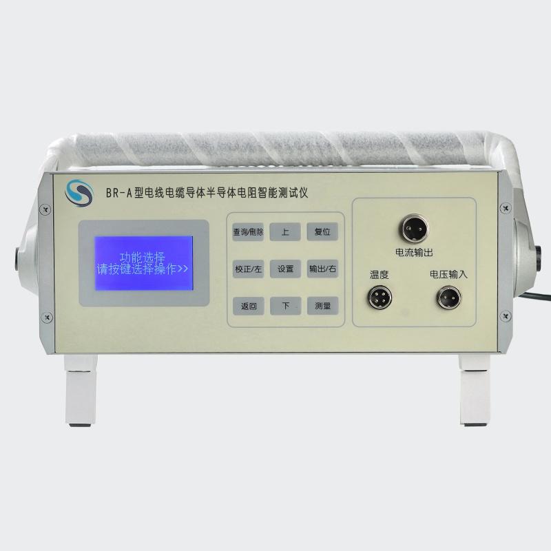 电线电缆导体半导体电阻智能测试仪(BR-A)