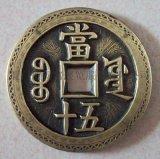 厦门古钱币鉴定中心古钱币拍卖公司