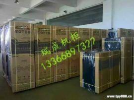 低压配电柜动力箱动力配电柜低压配电柜成套防爆电器