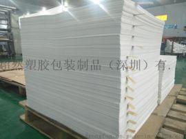 哑光PP合成纸|双面哑光PP合成纸|合成纸厂家直销