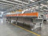 山东景津环保板框隔膜压滤机