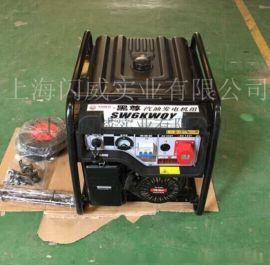 6KW汽油机, 通讯发电油机6KW发电油机