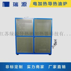 江苏瑞源定制不锈钢导热油加热器化工企业专用