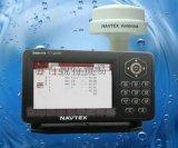 HX2600 航行警告接收机 NAVTEX