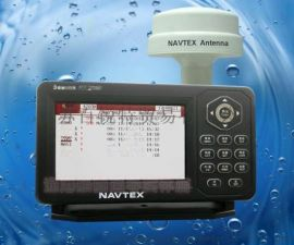 HX2600 航行 告接收机 NAVTEX