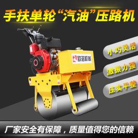 路面压实手扶单钢轮振动压路机 沥青路双轮小型压路机