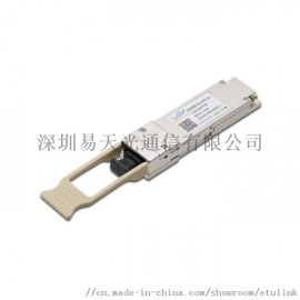 QSFP28-100G-SR4 100G光模块850NM多模双纤100M MPO接口