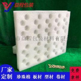 珍珠棉加工厂 防静电珍珠棉卷材 包装珍珠棉定位