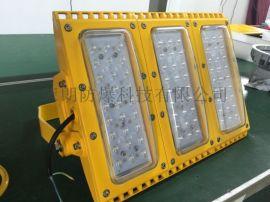 HRT93-50WLED防爆泛光灯