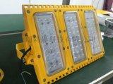 HRT93-50WLED防爆泛光燈
