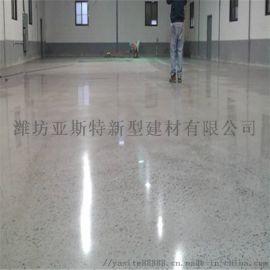 聊城环氧固化剂地坪 固化地坪施工总包
