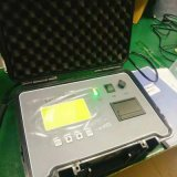 便攜直讀快速油煙檢測儀LB-7022D內置鋰電池