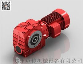 S系列蜗轮-斜齿轮减速机,蜗轮减速机,迈传减速机