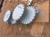焊制DN500PN63高壓鍋爐人孔現貨供應碳鋼人孔