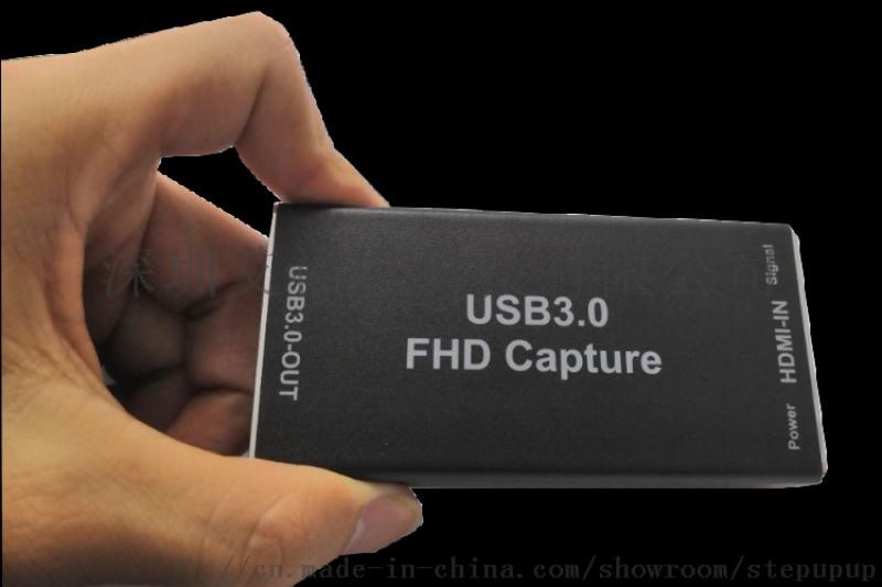 HDMI采集卡USB视频