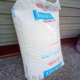 热熔级EVA日本三井化学EV150粘合剂掺混树脂料