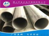 304不锈钢水管,不锈钢工业焊管