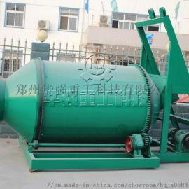 厂家直供 BB肥搅拌机 BB肥搅拌设备 有机肥BB肥搅拌机