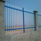 鋅鋼護欄鐵藝圍欄圍牆柵欄小區庭院別墅戶外院牆柵欄