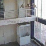 家用電梯廠家小型別墅液壓家用電梯設置