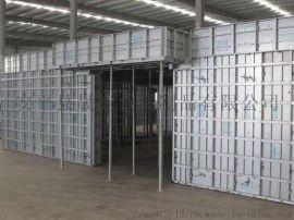 铝合金模板制作工艺和施工要求