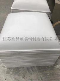 玻璃钢手糊板材132 2875 9955  欧昇玻璃钢