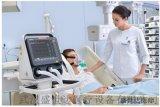 邁瑞呼吸機報價 國產SV350呼吸機