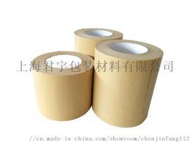 JY-N11牛皮纸胶带