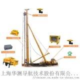 TCF900-CFG樁基質量管理系統_華測導航