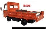 防爆搬运车全封闭型-10吨电动搬运车-搬运车厂家