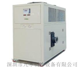 工业空调冷风机 10HP冷风机