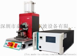 20KHz 5500W 超声波金属焊接机厂家