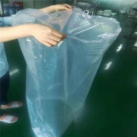 深圳厂家 低价定制透明pe圆底塑料袋 化工桶内衬袋