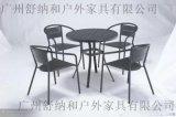 户外塑料木桌椅 咖啡厅桌椅 奶荼店桌椅