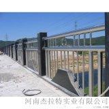桥梁/河道/景观/不锈钢/碳素复合管/护栏生产厂家