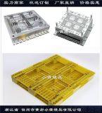 做塑胶模具生产1110垫脚塑料地板模具