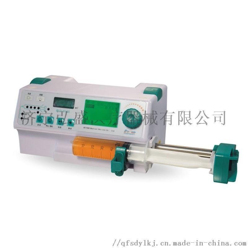弘盛BYZ- 810医用微量注射泵 单通道手术室注射泵