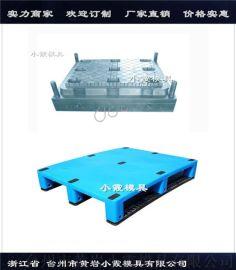 中国塑料模具厂单面托盘模具