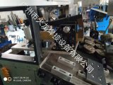广东铁线折弯对焊一体机