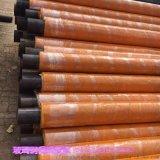 北京玻璃鋼保溫管,預製架空玻璃鋼纏繞保溫管道