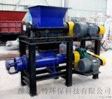 两级细碎一体机-潍坊志特环保-无害化处理设备