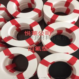 耐高溫高腐蝕四氟墊片異型墊片