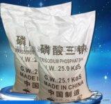 现货印染纺织专用磷酸三钠 照相电镀