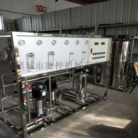 反渗透净水设备RO反渗透纯水设备