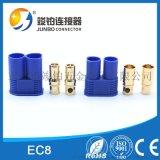 EC2插头 锂电池插头 航模连接器 电机插头