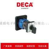 DECA 背固型把手式凸輪開關K102-SDB3