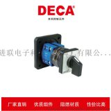 DECA 背固型把手式凸轮开关K102-SDB3