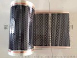 易晟元 汗蒸房材料厂家 汗蒸房材料批发零售电热膜